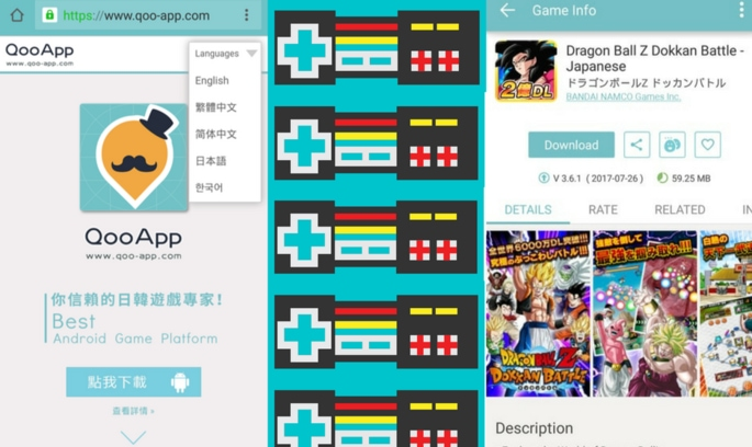 how to download japanese apps on android qooapp
